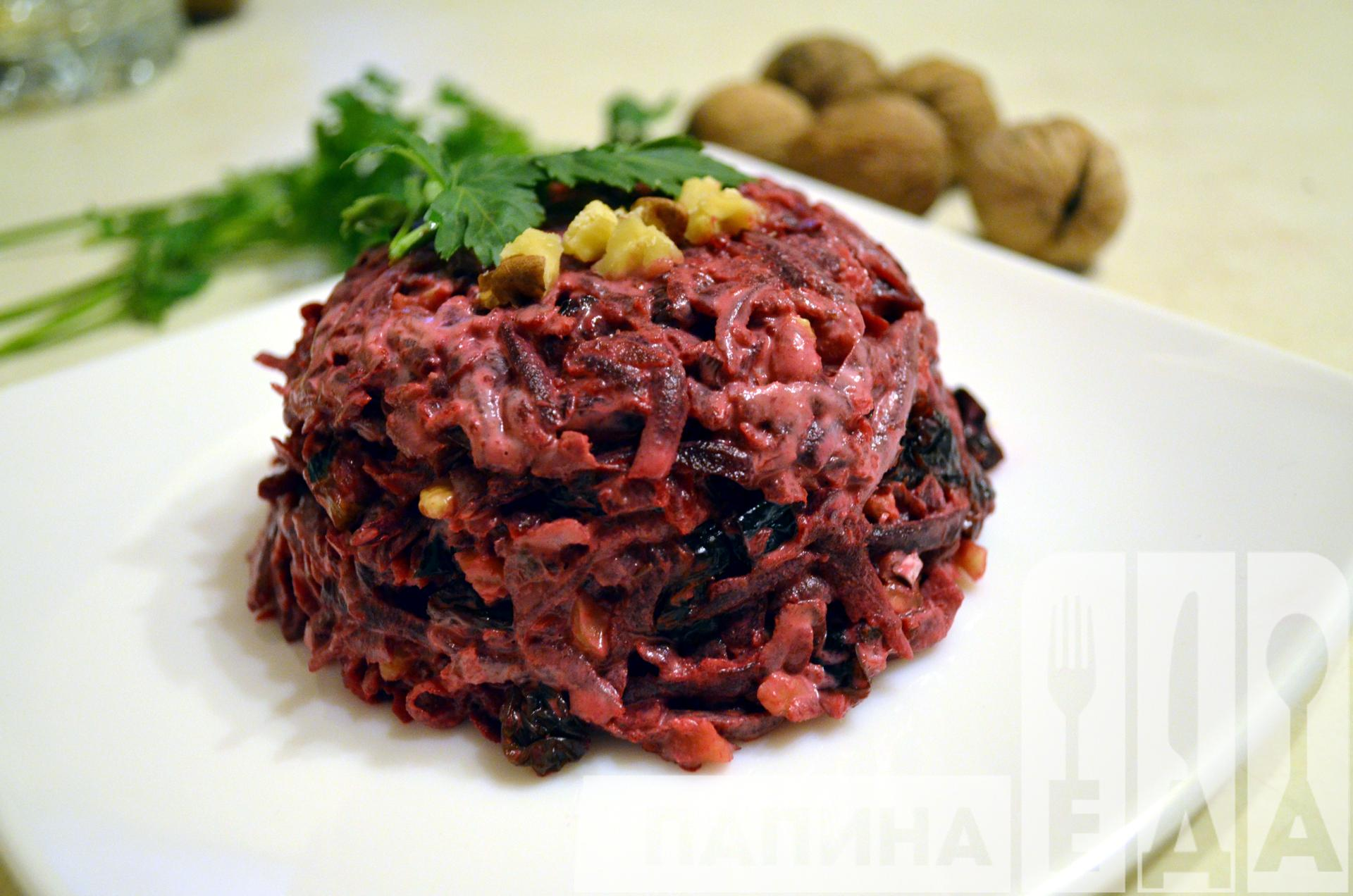 салат с черносливом фото рецепт