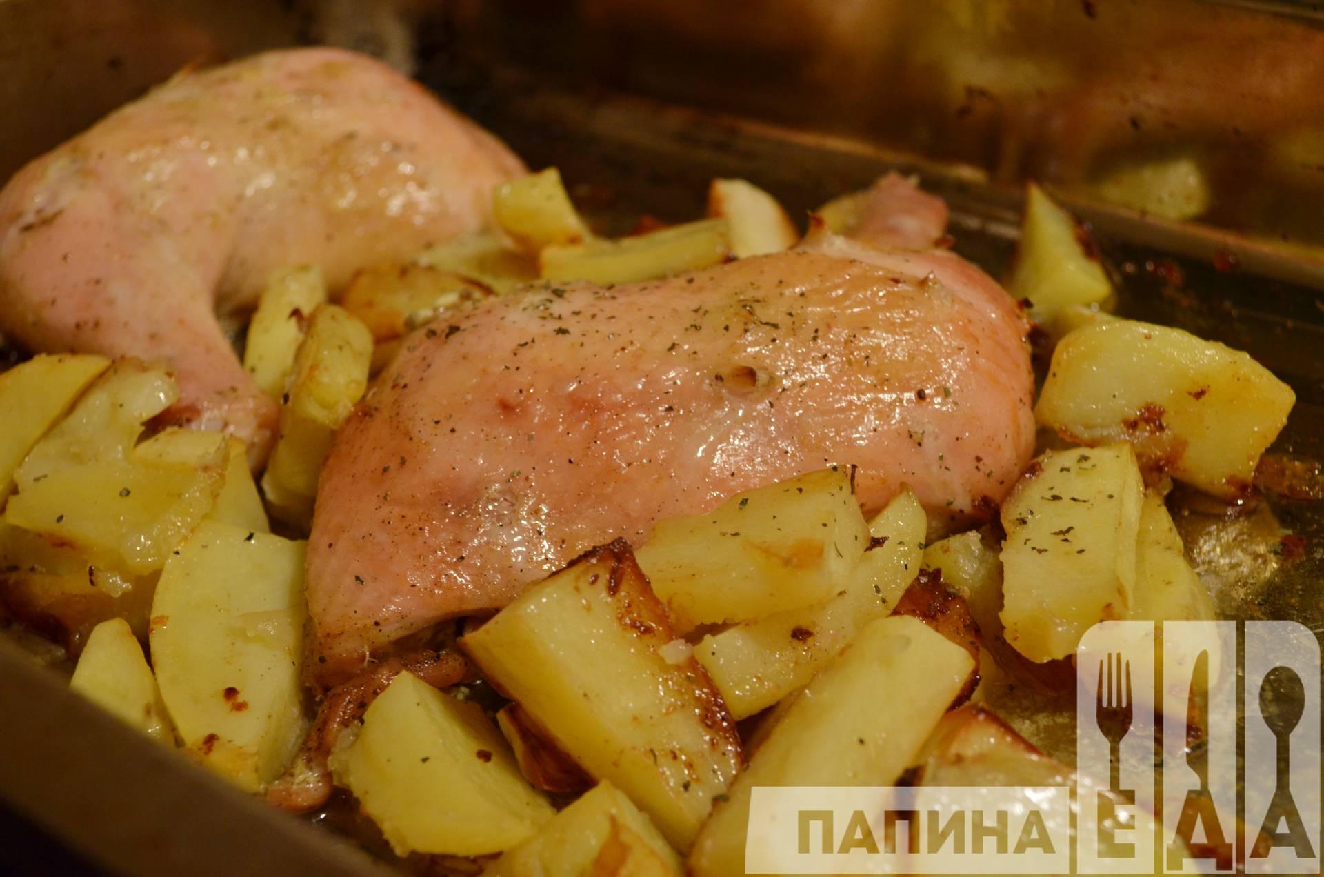 Окорочка с картошкой в духовке пошаговое фото