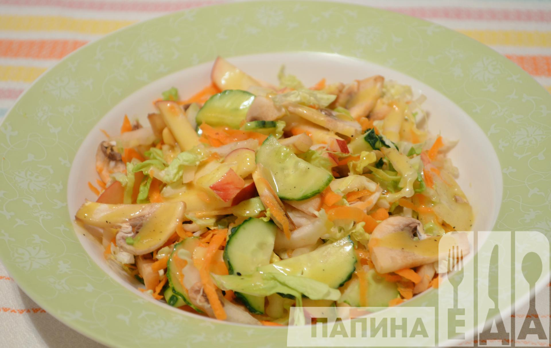 Вкусный салат без майонеза пошаговый рецепт с