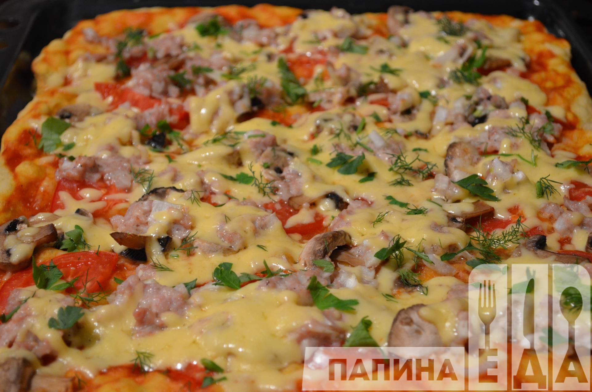 Пицца в домашних условиях рецепт пошагово фото