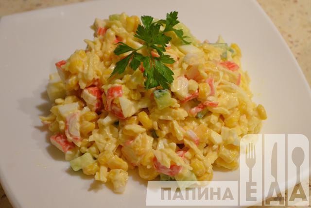 Салат крабовый Самый обычный  кулинарный рецепт