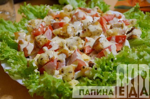 Салат цезарь с курицей в домашних условиях простой рецепт