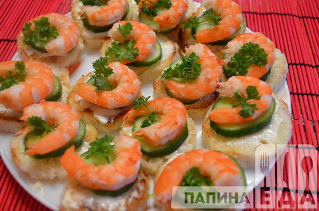 бутерброды с креветками рецепты с фото