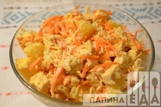 салат с корейской морковкой, курицей и апельсином рецепты