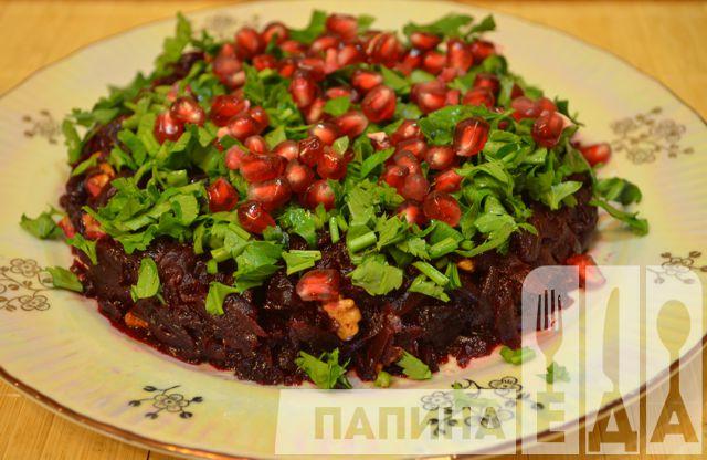 Салат из свеклы с орехами и гранатом